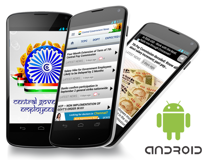 Central Government Employees News App