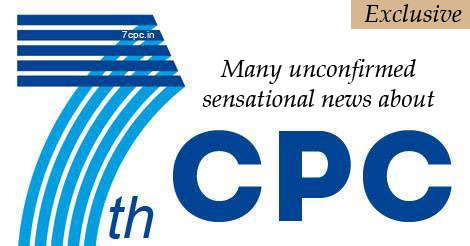 7thCPC-exclusive-news