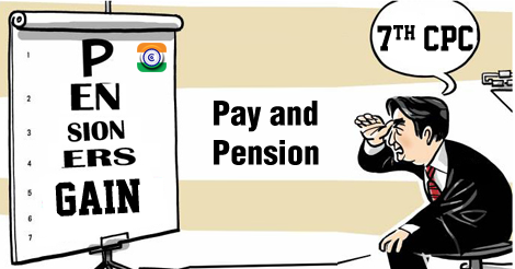 pensioners-pay-gain-7thCPC