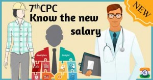7th-CPC-NEW-SALARY