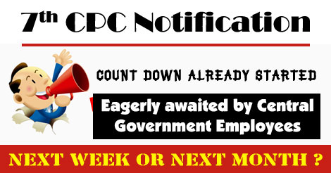 7th-CPC-Notification