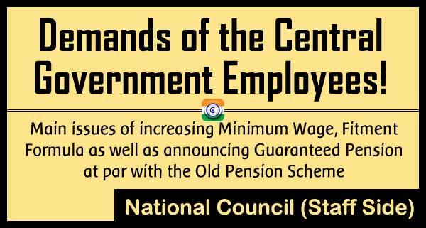 Demands-Central-Government-Employees