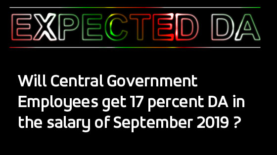 expected-da-central-government-employees