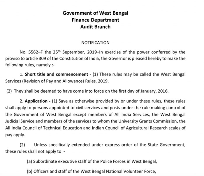 6th-CPC-Revision-of-Pay-Allowance-West-Bengal-Services-Rules-2019