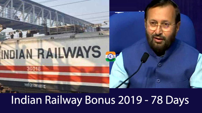 Indian-Railway-Bonus-2019-78-Days