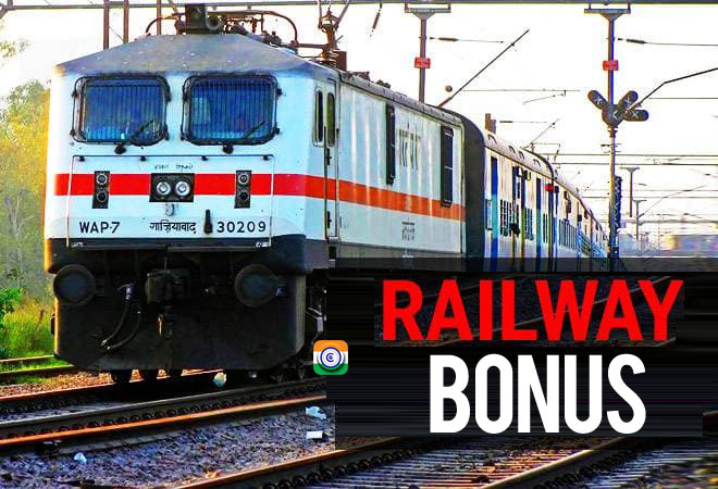 Railway Bonus - Payment of Productivity Linked Bonus to the Railway employees for the year 2018-19