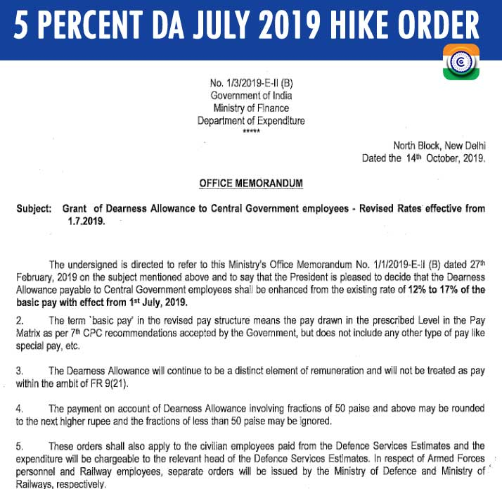 5 Percent DA July 2019 Hike Order - Grant of Dearness Allowance to Central Government employees