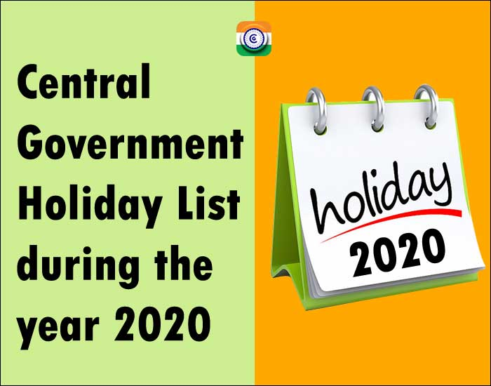 Central Government Holidays List during the year 2020