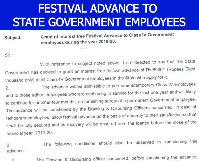 Festival-Advance-to-State-Government-Employees