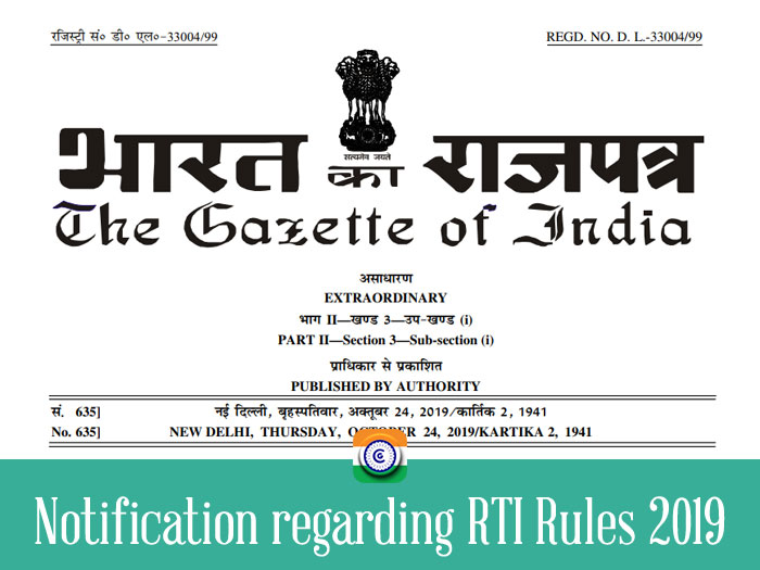 DoPT - Notification regarding RTI Rules 2019