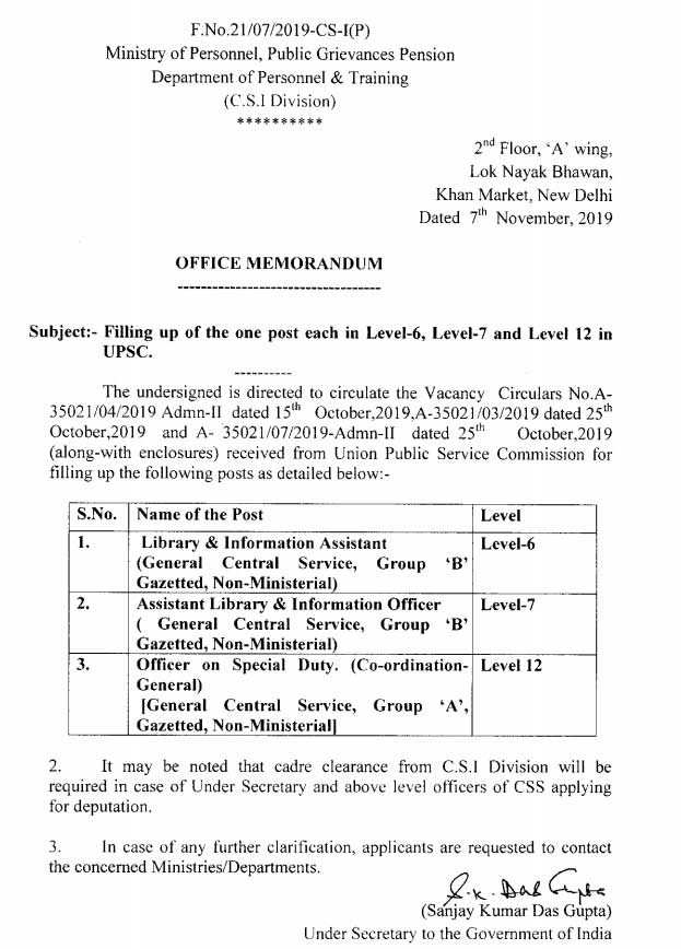 UPSC Vacancy for the post of Level-6, Level-7 and Level 12 - DoPT Orders 2019