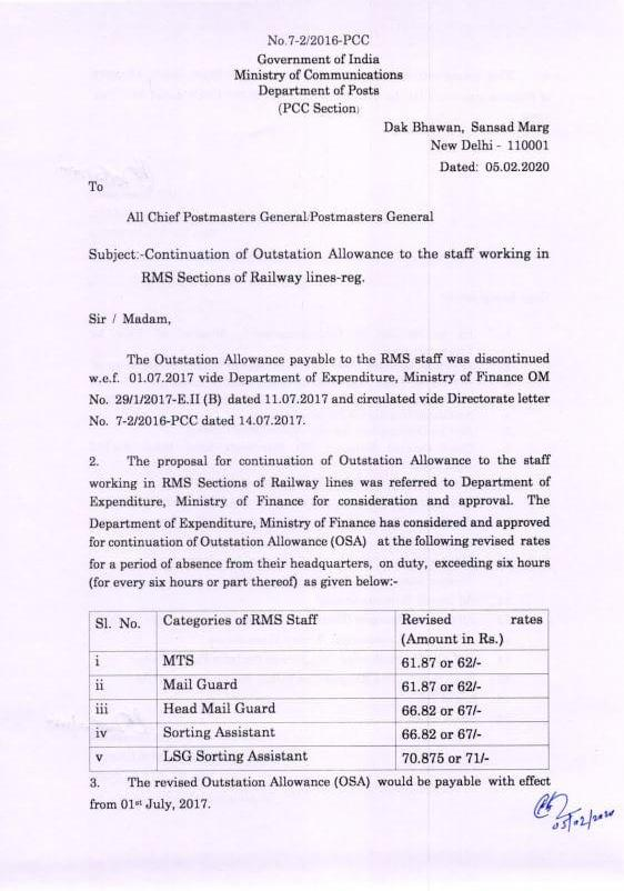 7th CPC Outstation Allowance to RMS employees of Railway lines - DoP
