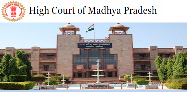 Madhya Pradesh High Court - Notional Increment on retirement