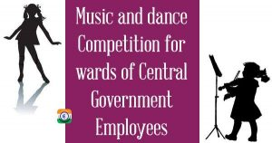 Music and Dance Competition for Central Government Employees