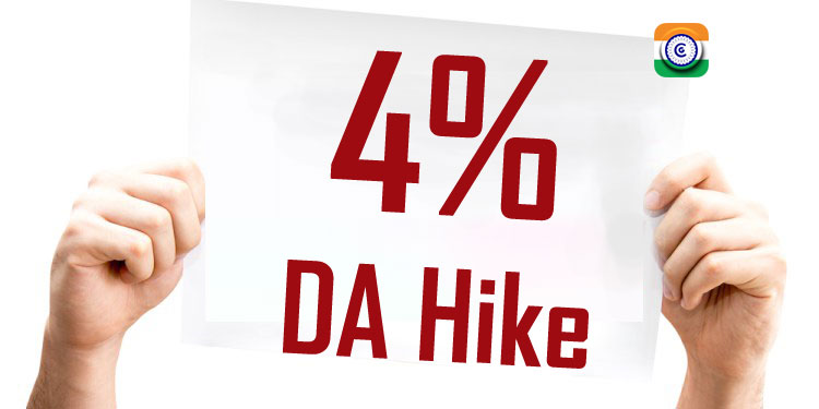 4% DA hike for Central Government employees