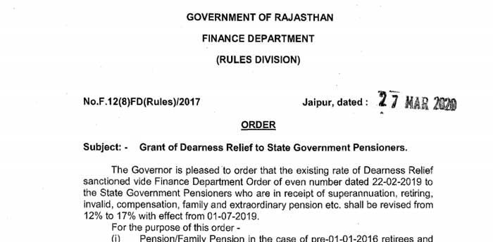 Dearness Relief DR - 12% to 17% to Rajasthan State Government Pensioners with effect from July 1,2019