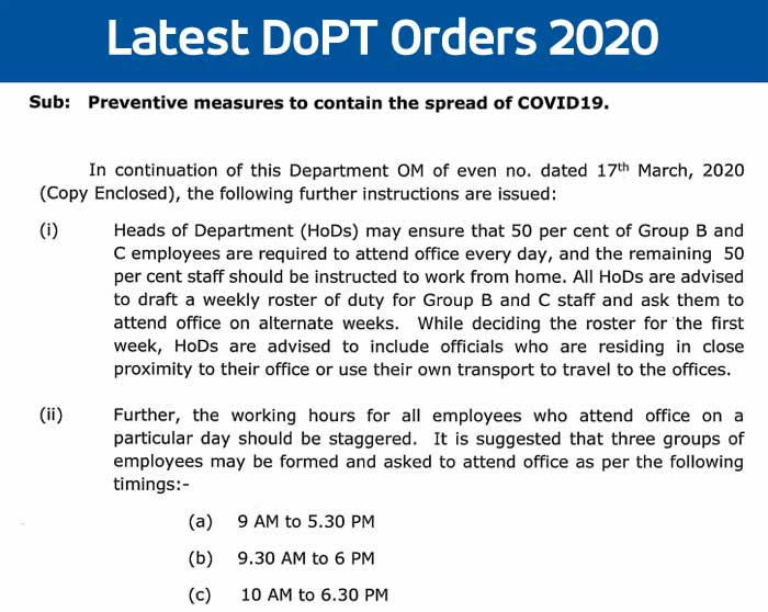 Latest DoPT Order Preventive measures to contain the spread of COVID19 for all Central Government Employees
