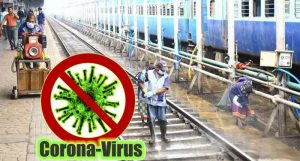 Indian Railways takes systematic measures to prevent Corona Virus infection (COVID-19)
