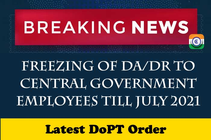Freezing of DA DR to Central Government employees till July 2021 dopt order