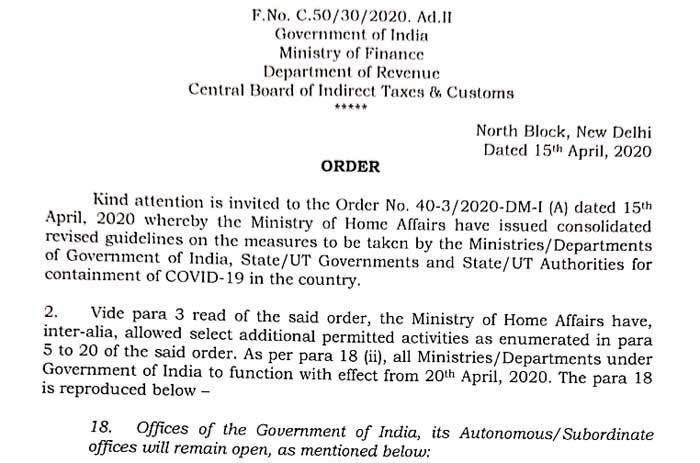List of central government offices will remain open on 20th April, 2020