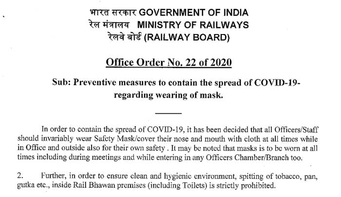RAILWAY BOARD ORDER - All Officers Staff should wear Safety Mask