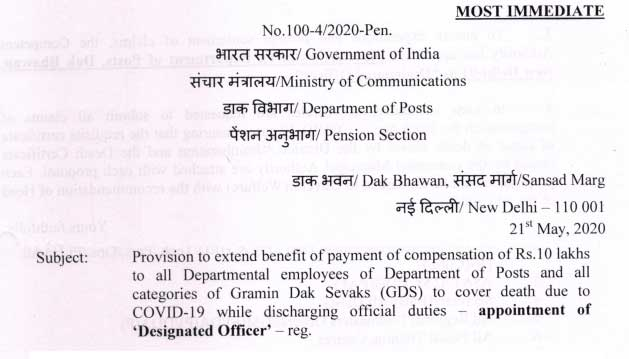 Compensation of Rs.10 lakhs to Postal Employees to cover death due to COVID-19