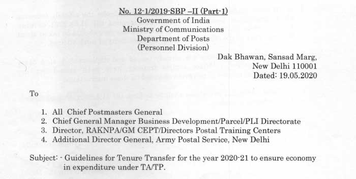 Guidelines for Tenure Transfer for the year 2020-21 to ensure economy in expenditure under TA/TP-  DoP