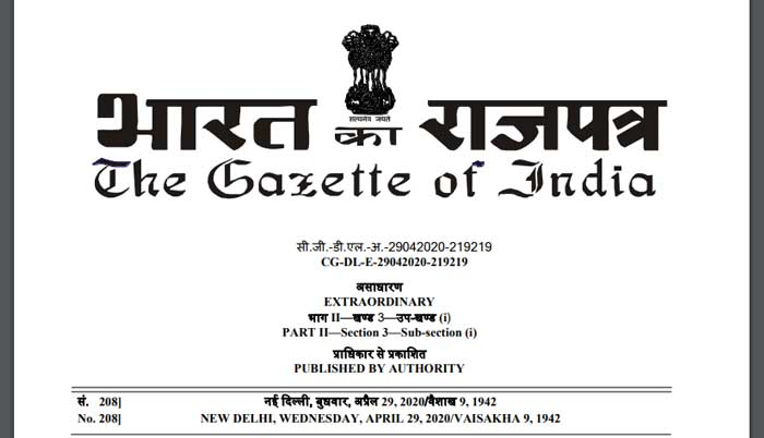 GAZETTE NOTIFICATION Extension of jurisdiction of CAT Chandigarh Bench over  Jammu Kashmir Ladakh