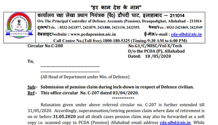 PCDA - Submission of pension claim during lock-down in respect of Defence civilian