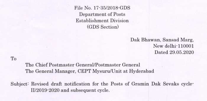 Revised draft notification for the Posts of GDS cycle-II/2019-2020 cycle