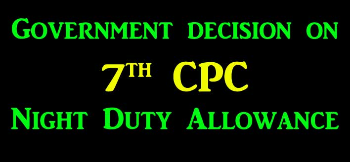 7th CPC Night Duty Allowance
