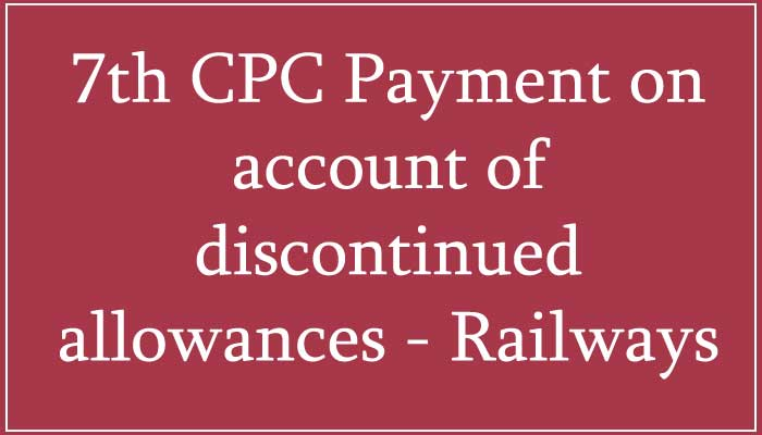 7th Pay Commission Discontinued Allowances