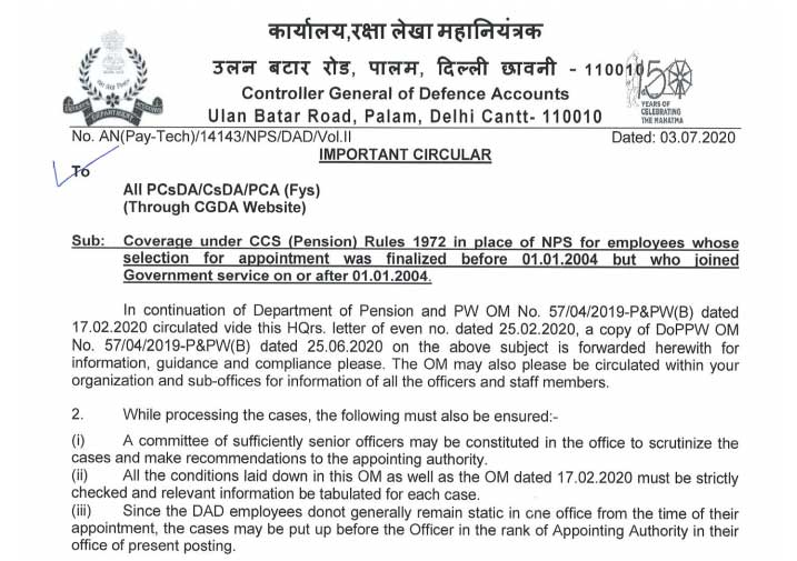 Coverage under CCS (Pension) Rules 1972 in place of NPS for employees whose selection for appointment was finalized before 01.01.2004 but who joined Government service on or after 01.01.2004