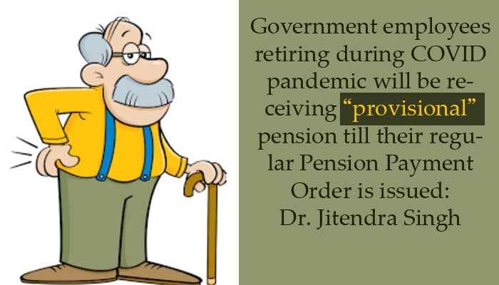 Government employees retiring provisional pension