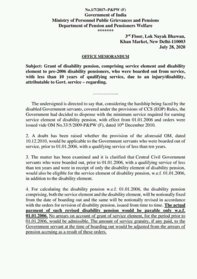 Grant of disability pension comprising service element to pre-2006 disability