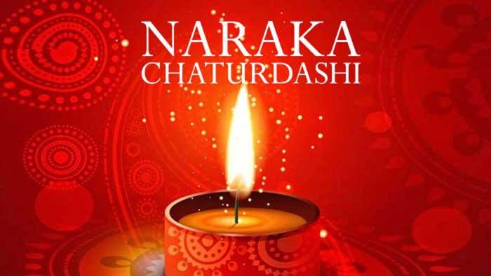 Naraka Chaturdashi Central Government Holiday 2021