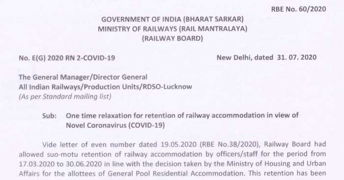 One time relaxation for retention of railway accommodation - COVID-19