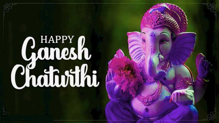 Central Government Holiday Ganesh Chaturthi