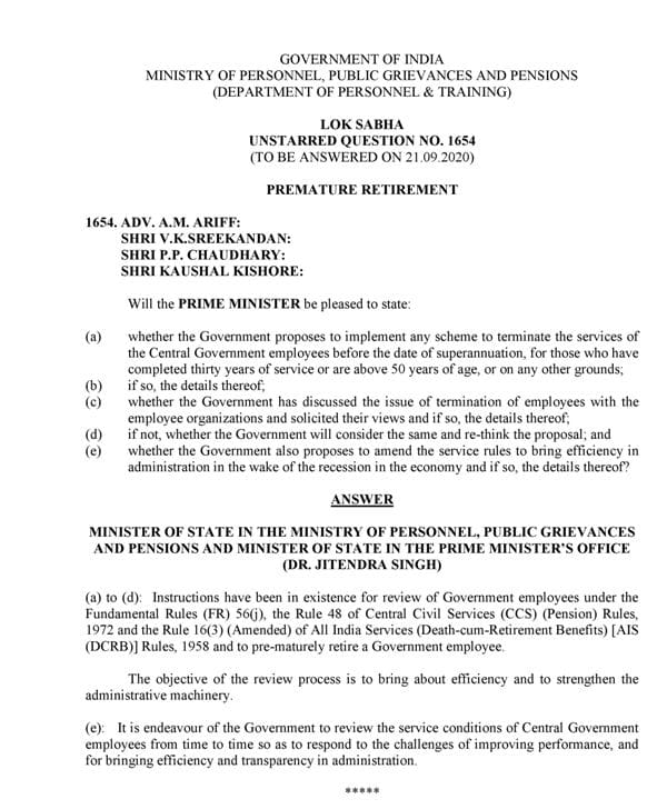 Premature retirement of central government employees