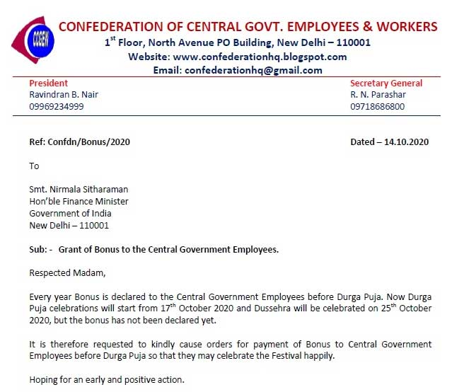 Bonus 2020 to Central Government Employees