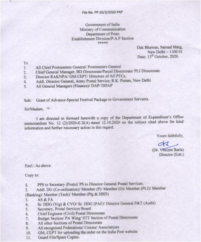 DoP Grant of Festival Advance Central Government Employees