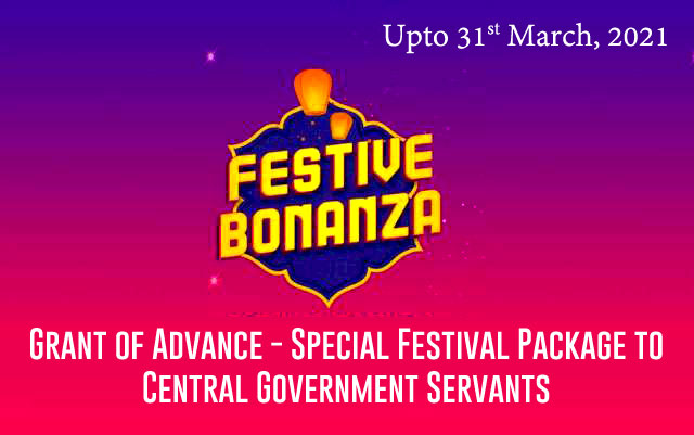 Grant of Festival Advance to Central Government Employees