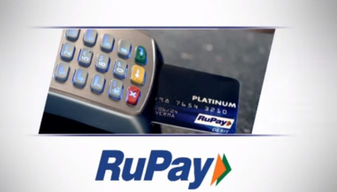 Rupay Cards for Central Government Employees as part of Special Festival Package