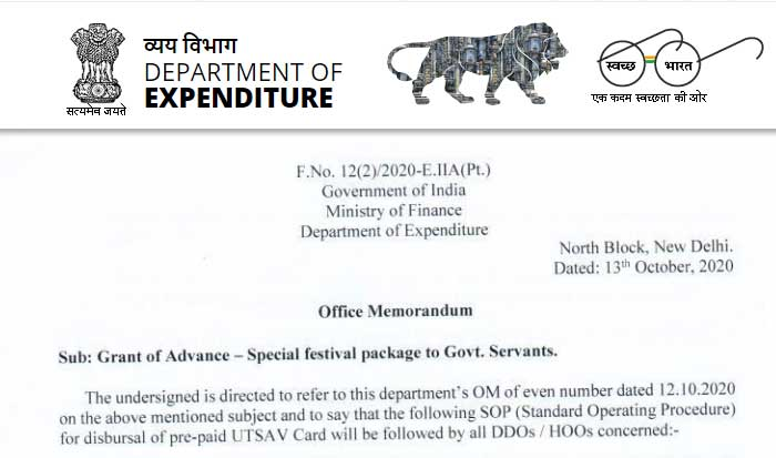 festival advance to Central Govt Servants