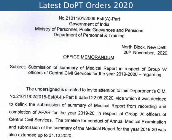 CCS officers Medical Report for the year 2019-2020 Latest DoPT Order