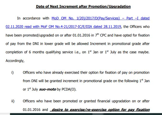 Date of next increment on promotion in 7th CPC
