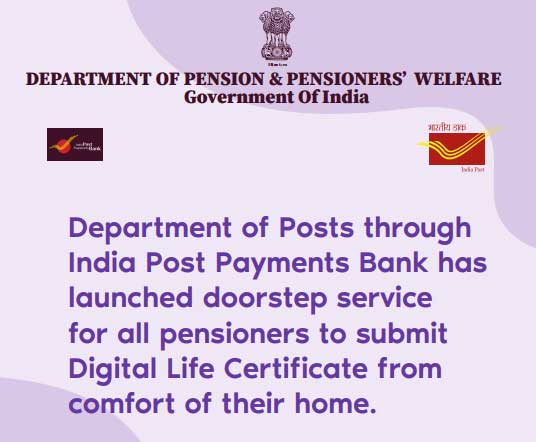 Pensioners may avail Doorstep DLC through IPPB - DoP