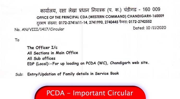 PCDA - Entry / Updation of Family details in Service Book