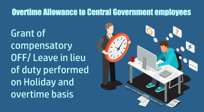 Overtime Allowance to Central Government employees