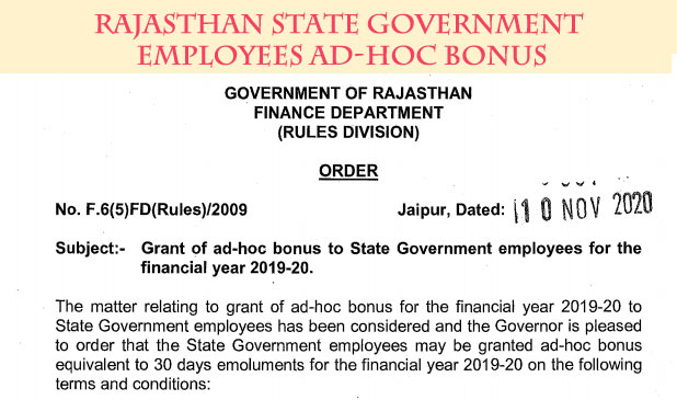 Rajasthan state Government employees Ad-hoc bonus for the financial year 2019-2020